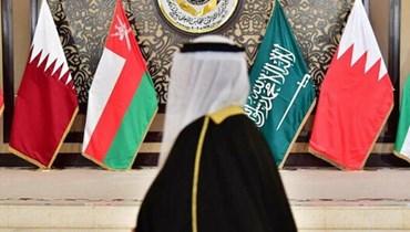 دول الخليج العربيّة تتبنّى جوهر الموقف اللبناني للسعوديّة