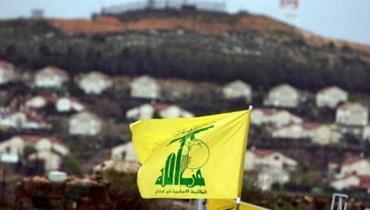 """""""حزب الله""""."""