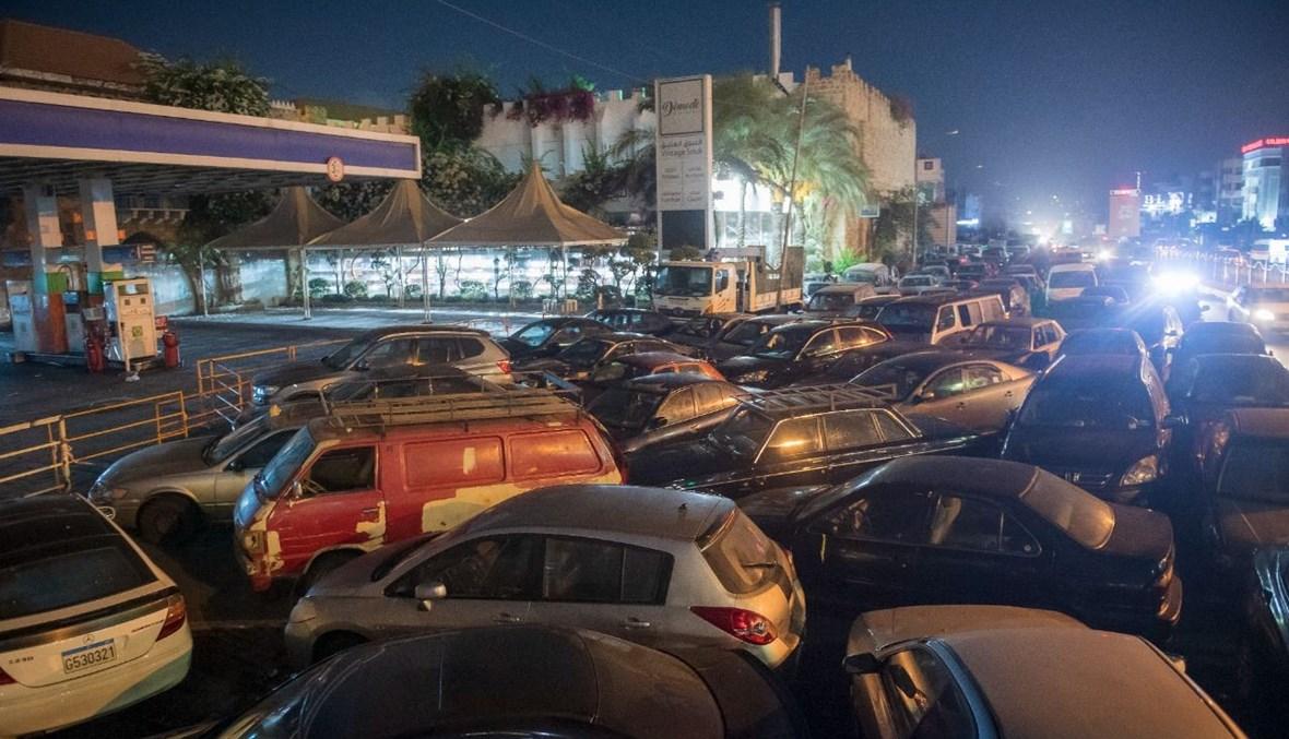 ضمان التخصيص المسؤول لحقوق السحب الخاصة للبنان