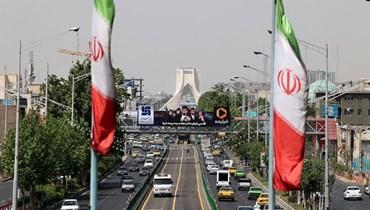 النفط الإيراني من مرمى إلى آخر!
