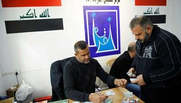 لا فوز للحراك المدني العراقي في انتخابات تشرين بلا إقبال