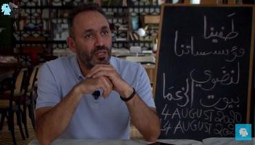 """مطاعم العاصمة أقفلت بسبب أزمة المازوت... """"طفّينا بيروت لنضوّي بيوت الزعماء"""" (فيديو)"""
