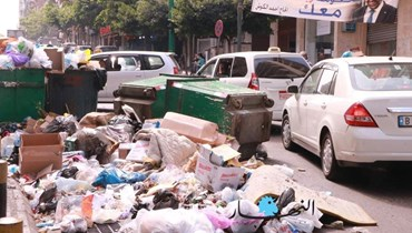 النفايات في العاصمة بيروت.