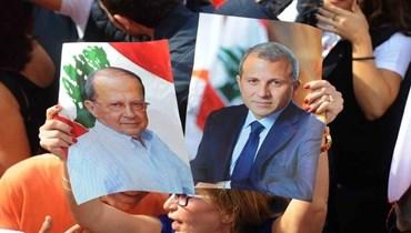 رسالة إلى مناصري الرئيس ميشال عون ومحبيه