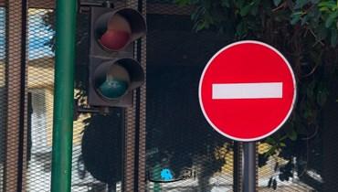 نموذج لإشارات السير المطفأة في بيروت (نبيل إسماعيل).