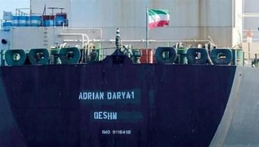 باخرة نفط إيرانية