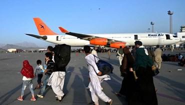 مطار كابول (أ ف ب).