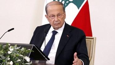 رئيس الجمهورية اللبنانية ميشال عون.