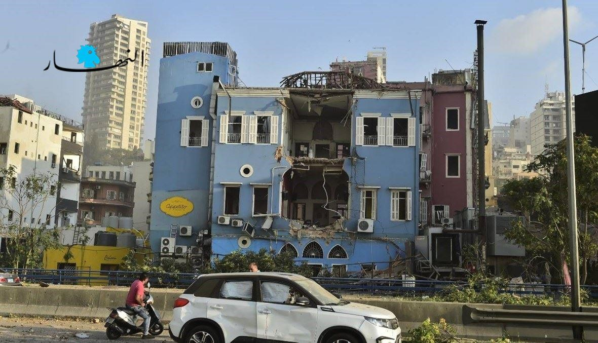 بيروت بعد انفجار الرابع من آب (تصوير حسام شبارو)