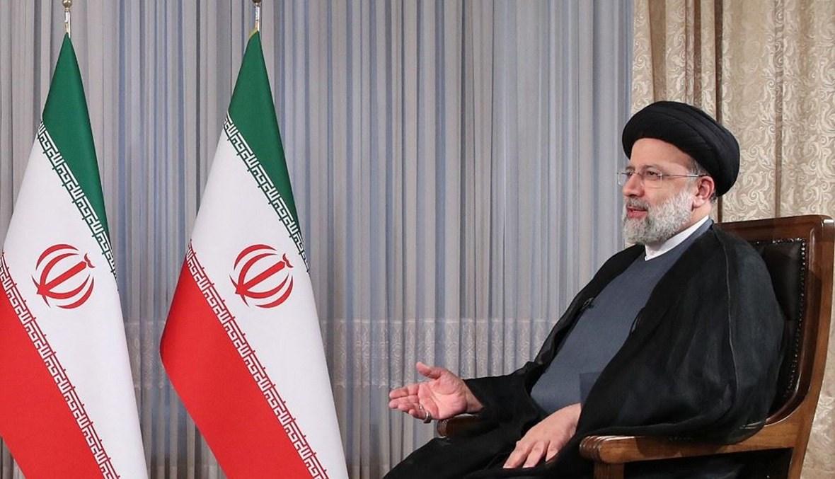 الرئيس الإيراني إبراهيم رئيسي (أ ف ب).