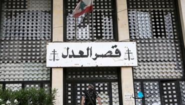 يوميات المساعد القضائي المضرب كسائر اللبنانيين تنتظر الفرج