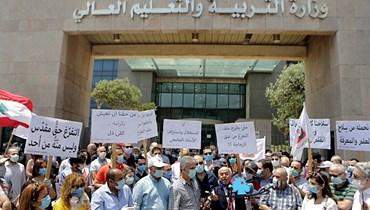 """صرخة هيئة التنسيق النقابية الساعة الحادية عشرة قبل ظهر اليوم أمام وزارة التربية بشعار """"يوم الغضب""""."""