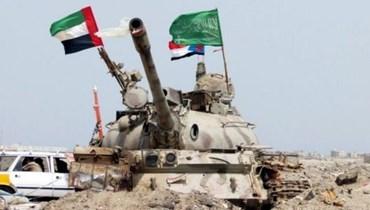 """الإماراتيّون: """"يجب أن لا نُشارك في حروب خارج حدودنا"""""""