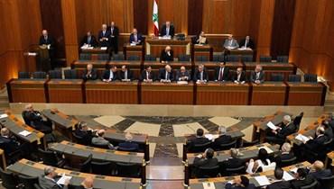 مجلس النوّاب شريك في المسؤولية