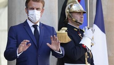 الرئيس الفرنسي إيمانويل ماكرون (أ ف ب).