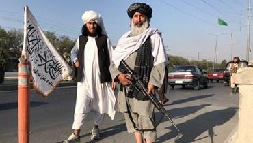 حقيقة الوضعين الاقتصادي والسياسي في أفغانستان
