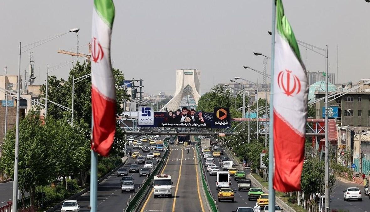 طهران (أ ف ب).