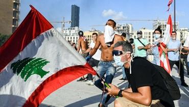 صورة من التظاهرات الاحتجاجية