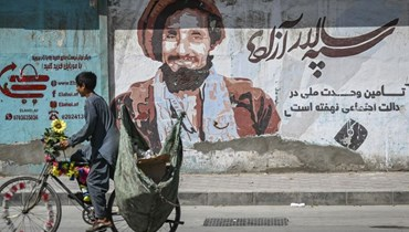 تاريخ أفغانستان مع الدول العظمى وراء تردُّد الصين
