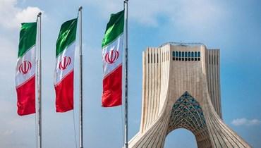 بدائل لمواجهة التخصيب الإيراني!