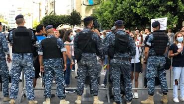 تظاهرة نسائية توجهت الى عين التينة طالبت مجلس النواب برفع الحصانات تسهيلاً للتحقيق في قضية انفجار المرفأ (نبيل اسماعيل).