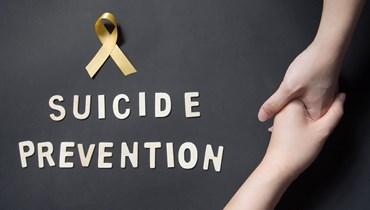 """إقبال كثيف على الأدوية المهدّئة... وأفكار انتحار عند الأطفال: """"الحكي بِخلّص حياة""""!"""