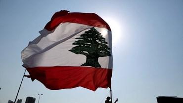 العلم اللبناني (أ ف ب).
