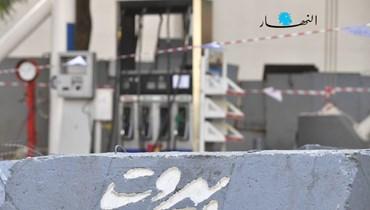 أزمة المحروقات مستمرة (تصوير حسام شبارو).