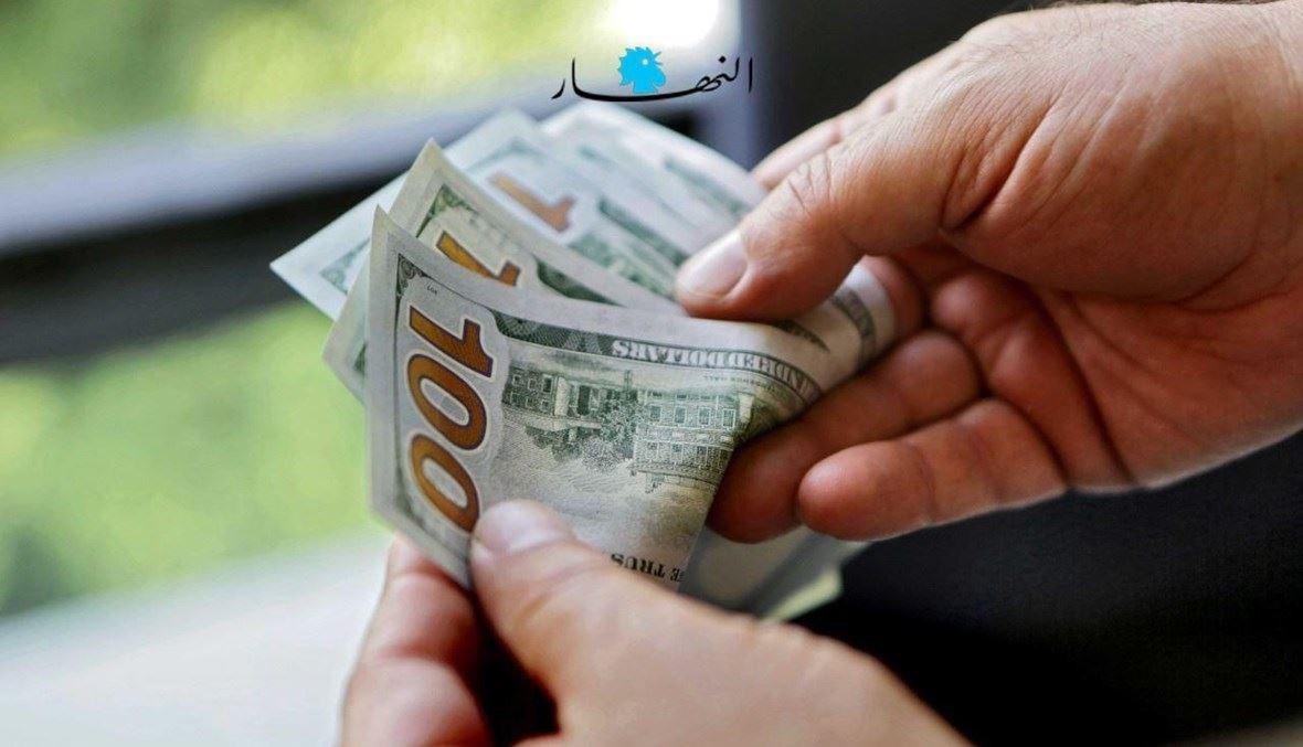"""الدولار (أرشيف """"النهار"""")."""
