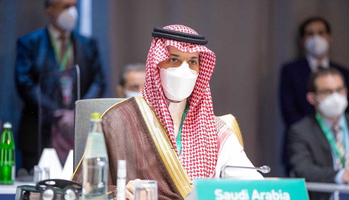 بن فرحان خلال الاجتماع الوزاري للتحالف الدولي ضد تنظيم داعش (28 حزيران 2021، تويتر).