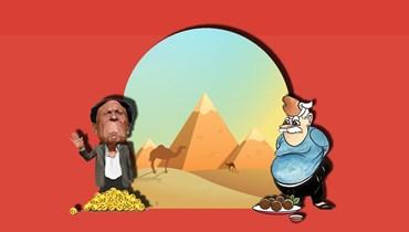 مصر أمّ الدنيا