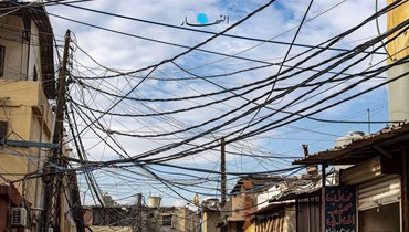 """مصدر في """"كهرباء لبنان"""" لـ""""النهار"""": الاعتمادات بالدولار ضروريّة لاستمرار الإنتاج"""