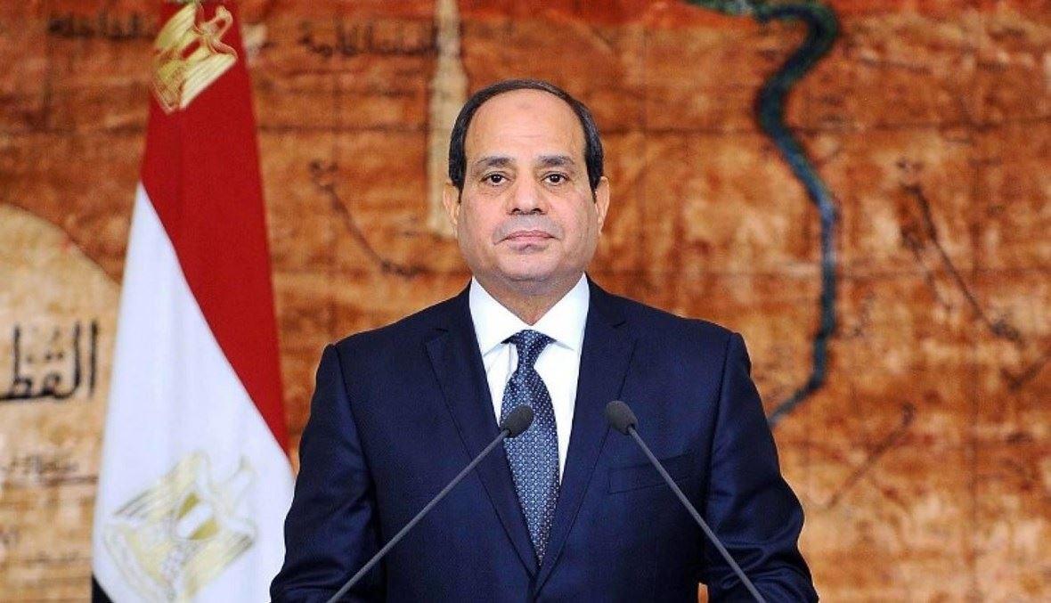 الرئيس المصري عبد الفتاح السيسي (أ ف ب).