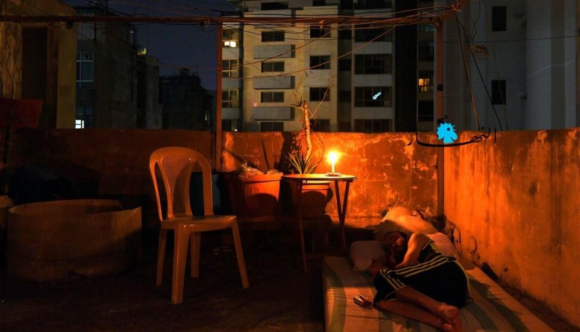 معاناة المواطنين مع العتمة (حسام شبارو).