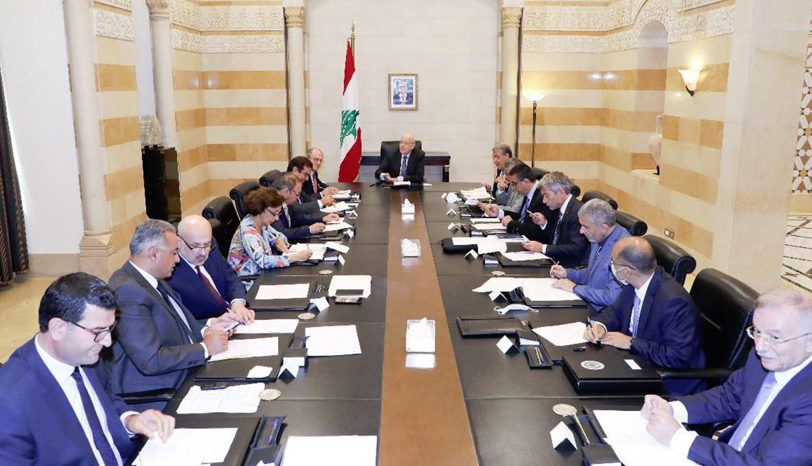 الحكومة اللبنانية.