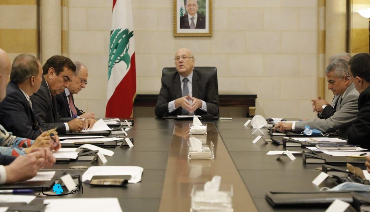 الحكومة اللبنانية (مارك فياض).