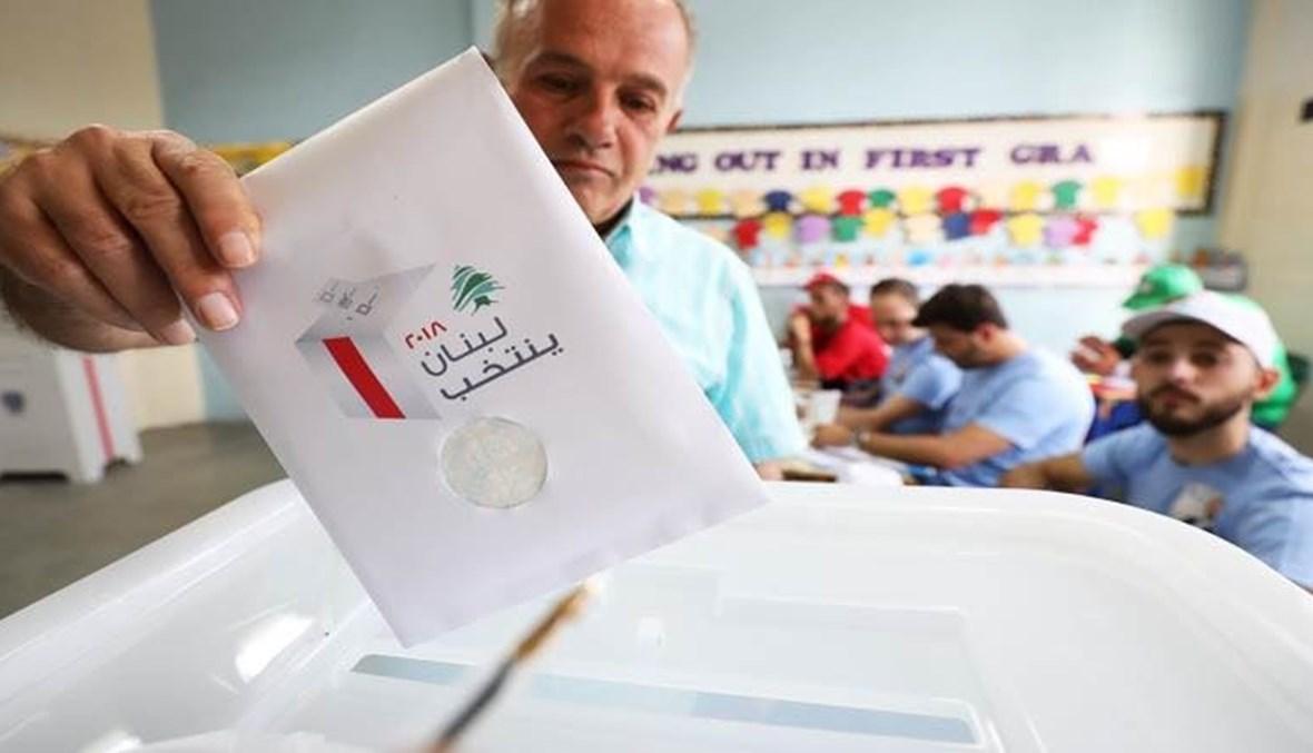 """""""أمل"""" تعمل على تغيير قانون الانتخاب الساري و""""القوات"""" و""""التيار"""" يتمسكان به (تعبيرية)."""