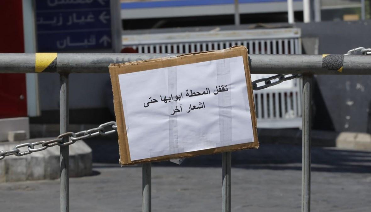 تعبيرية (حسام شبارو).