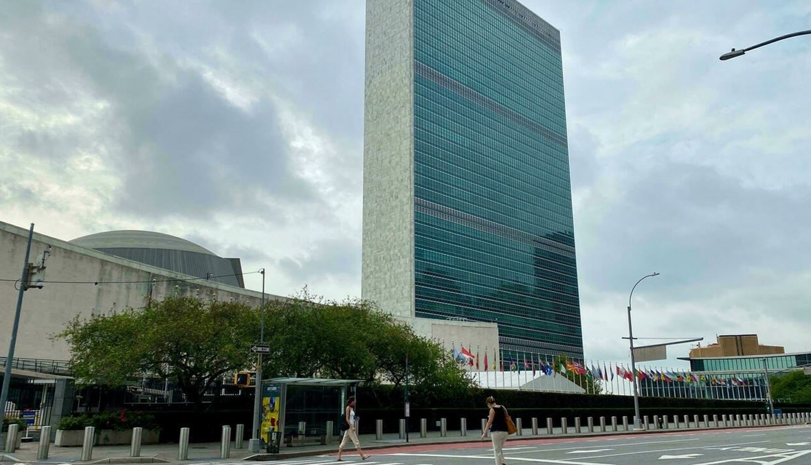 مقر الأمم المتحدة في نيويورك (أ ف ب).