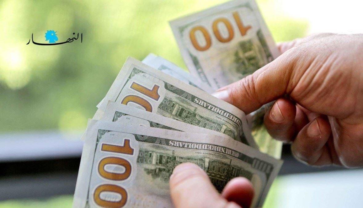 """الدولار (تعبيرية- """"النهار"""")."""