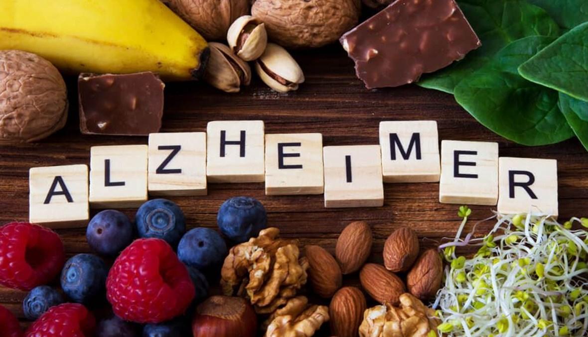 يقي هذا النظام الغذائي من خطر الاصابة بمرض الالزهايمر