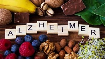 الألزهايمر... ما هو النظام الغذائي الأفضل لتقوية الذاكرة؟
