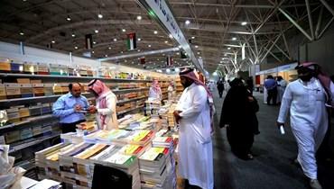 """مشهد من معرض الرياض الدولي للكتاب (""""أ ف ب""""- أرشيفية)."""
