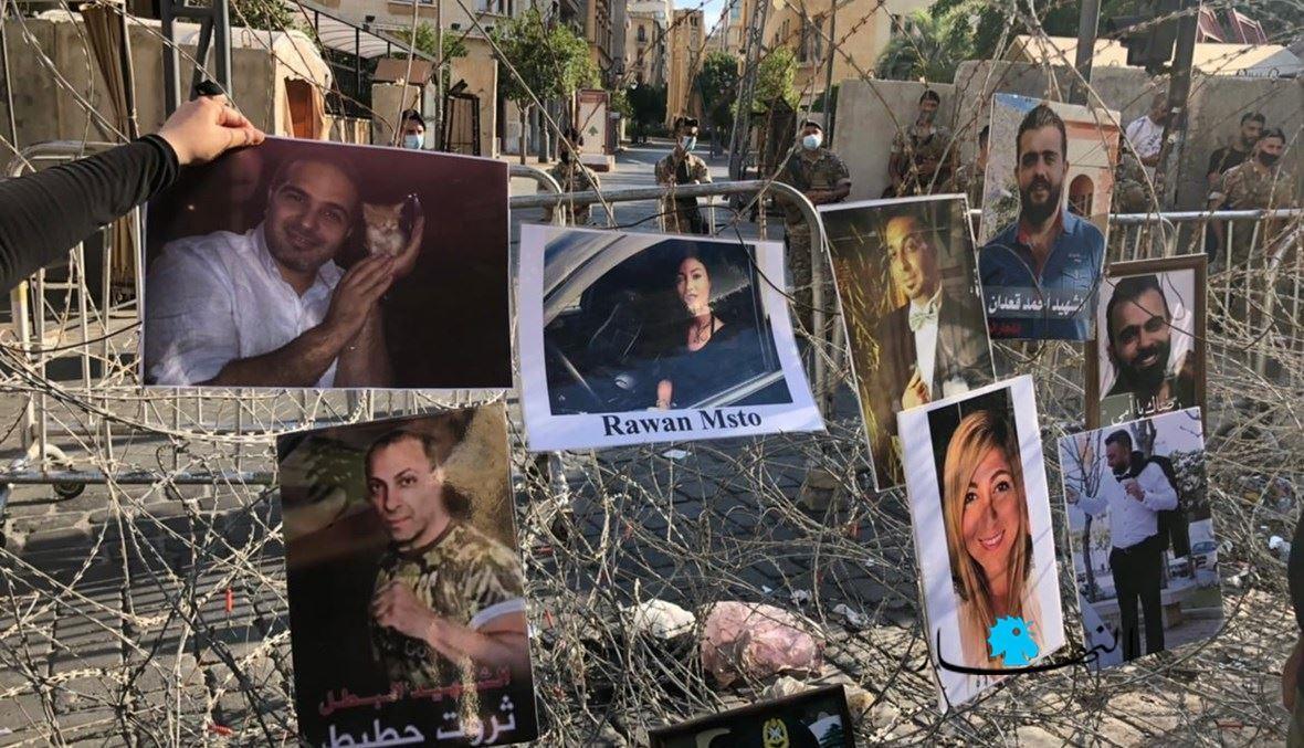 ضحايا انفجار مرفأ بيروت (تصوير نبيل اسماعيل).