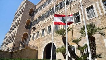 وزارة الخارجية اللبنانية.