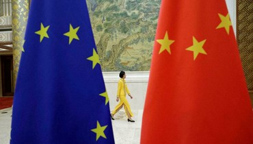 """خطة أوروبية لمواجهة """"مبادرة الحزام والطريق""""؟"""