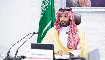 الأمير محمد بن سلمان مترئسا جلسة في اليوم الثاني لـقمة الرياض لقادة مجموعة العشرين (22 ت2 2020، واس).