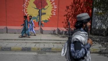 """أفغانستان بعد حكم """"طالبان"""" (أ ف ب)."""