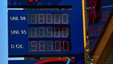 البنزين بـ180 ألفاً والشركات بدأت التوزيع: الطاقة تعلن تفريغ شحنة من النفط العراقي