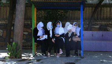 طالبات أفغانيات (أ ف ب).